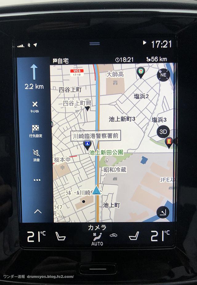 XC40_02.jpg