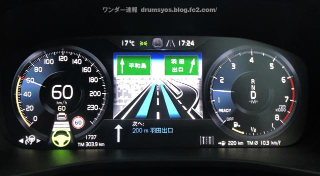 XC40_07.jpg