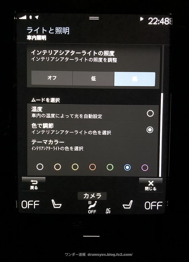 XC40_10.jpg