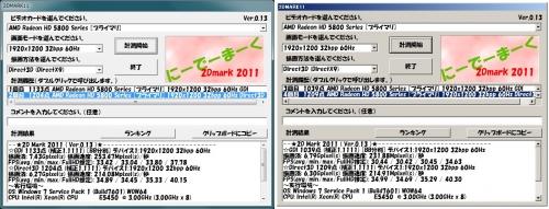 2DMark2011-013-12G.jpg