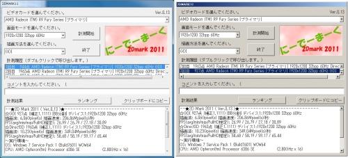 2DMark2011-013-20G.jpg