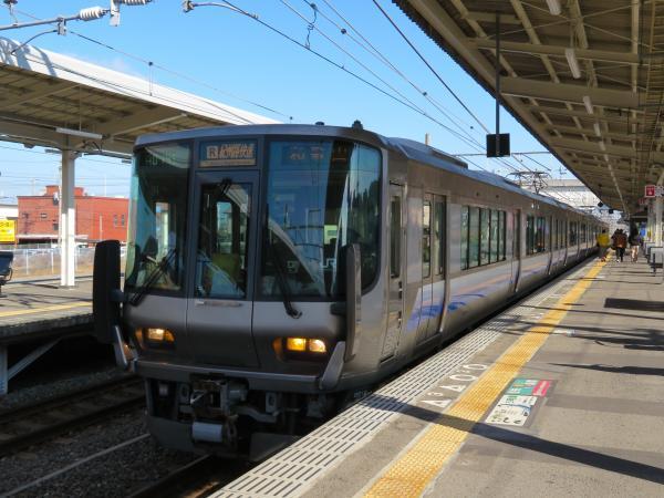 和泉砂川駅0