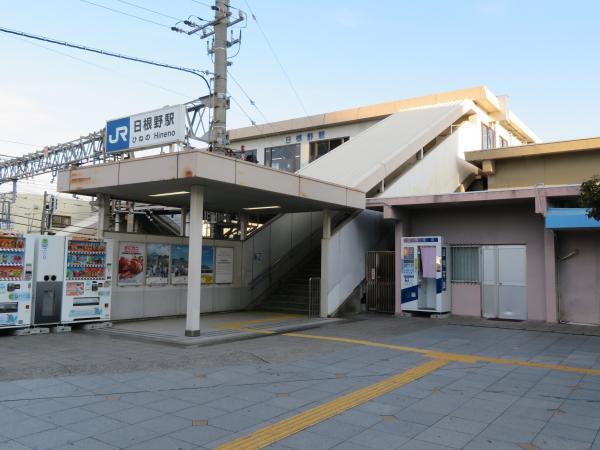 日根野駅1