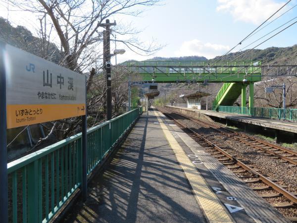 山中渓駅3