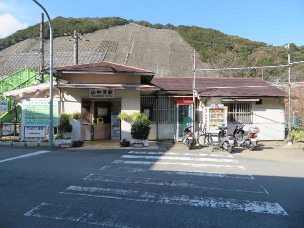 山中渓駅1