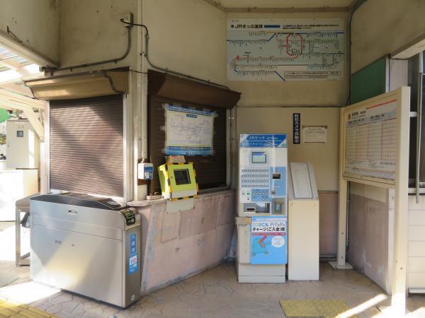山中渓駅2