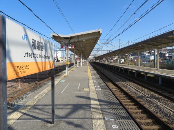 和泉砂川駅3