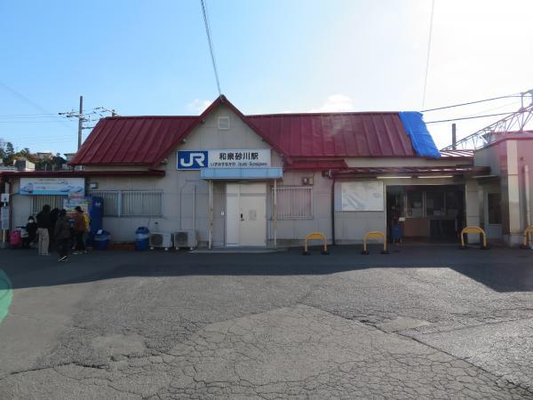 和泉砂川駅1