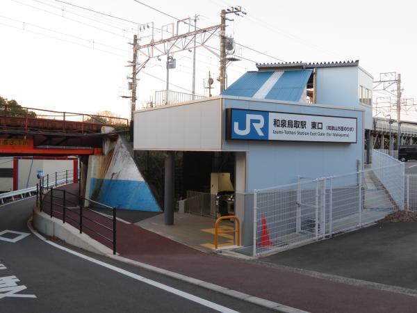 和泉鳥取駅2