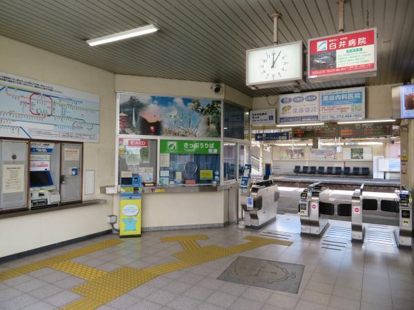 六十谷駅2