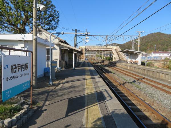 紀伊内原駅3