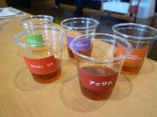 紅茶セミナー1