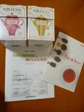 紅茶セミナー4