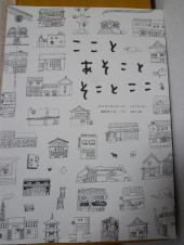 田島工場1
