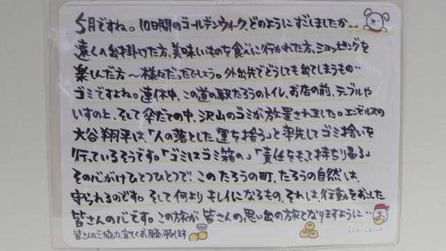 moblog_73bb1531.jpg