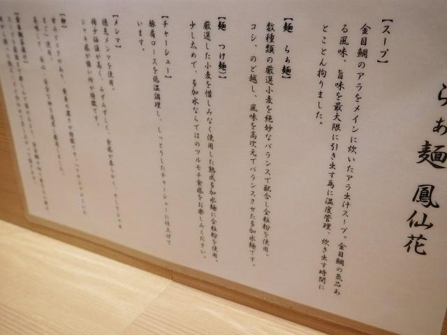 20190427新宿2