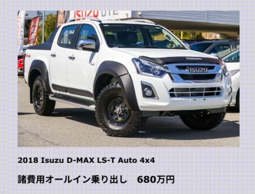 D-MAX jp