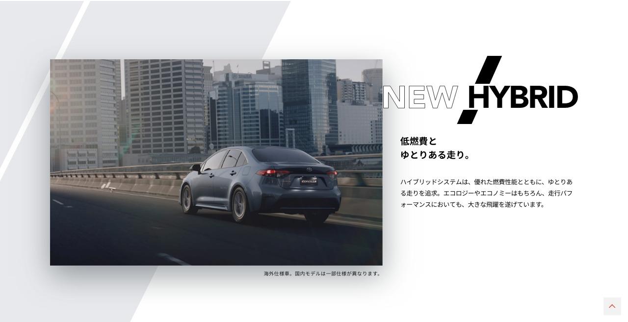 トヨタ カローラ&カローラ ツーリング5