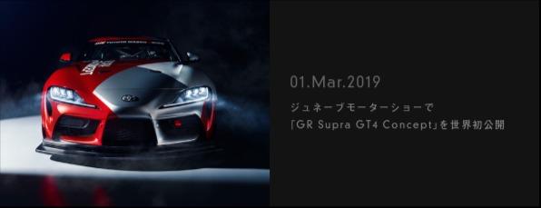 SUPRA6.jpg