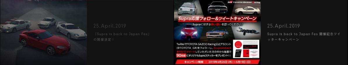 SUPRA9.jpg