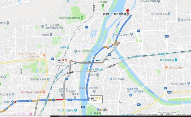 MAP(百間川せせらぎ広場)