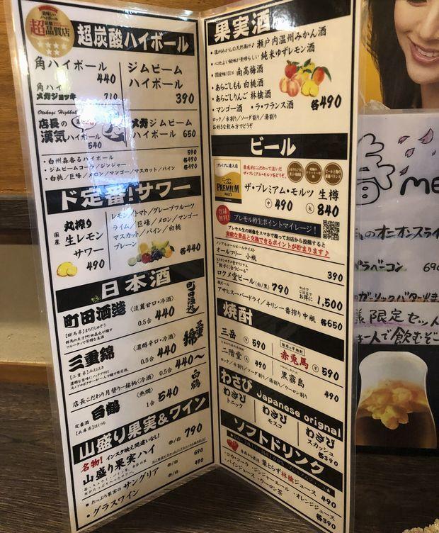 ヒトヨシロクメ堂⑬
