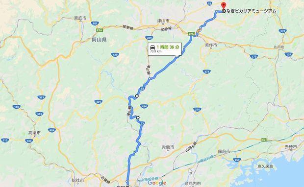 MAP(なぎビカリアミュージアム)