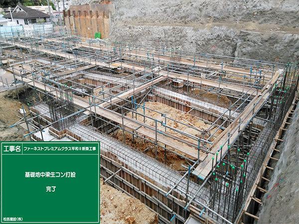 2019/05/01 コンクリート打設完了