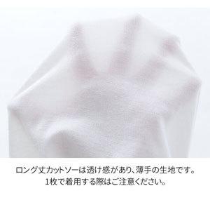 メンズ 人気春服 ハイゲージニット カットソー3