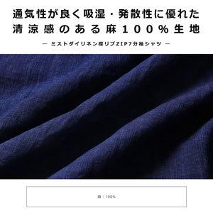麻100%メンズシャツ 春夏 2019 2