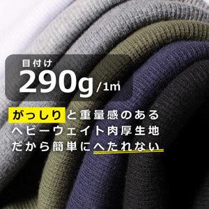 メンズ半袖Tシャツ 2019夏 厚手 1