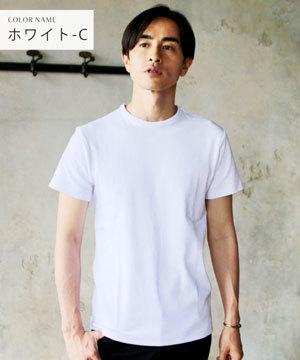 メンズ半袖Tシャツ 2019夏 厚手
