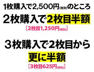 2019夏半袖プリントTシャツ プリT まとめ買い 激安2