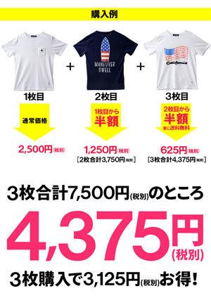 2019夏半袖プリントTシャツ プリT まとめ買い 激安3