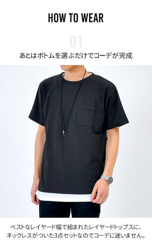 2019メンズ春服半袖Tシャツ