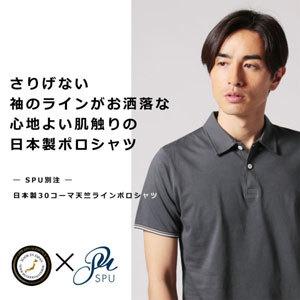 メンズ半袖ポロシャツ 2019 日本製