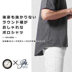メンズ半袖ポロシャツ 2019 ラウンド裾