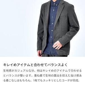 2019メンズ春服デニムシャツ