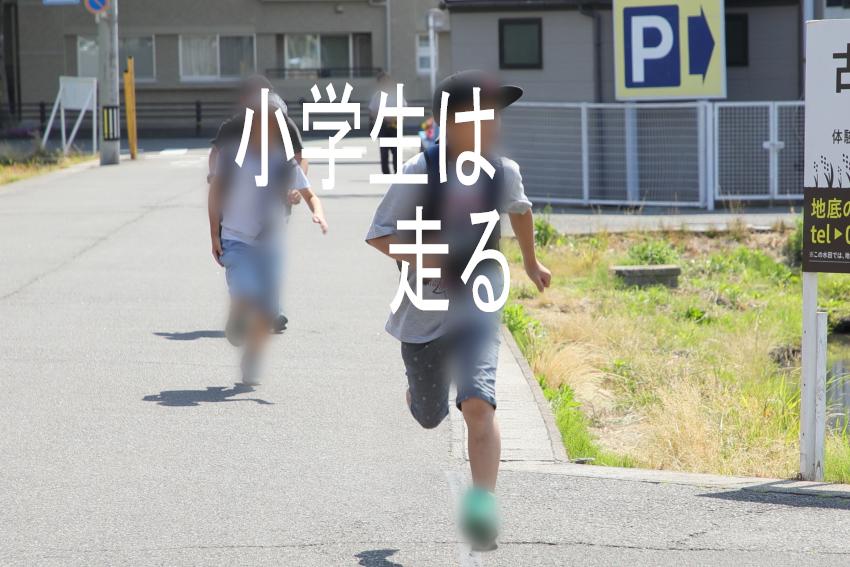 2019_0617_02.jpg
