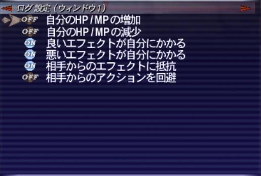 ff11gamesys36.jpg