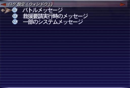 ff11gamesys38.jpg
