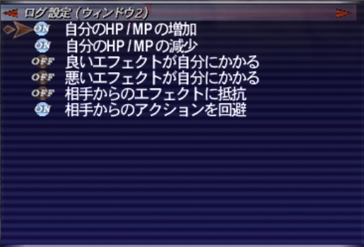 ff11gamesys40.jpg