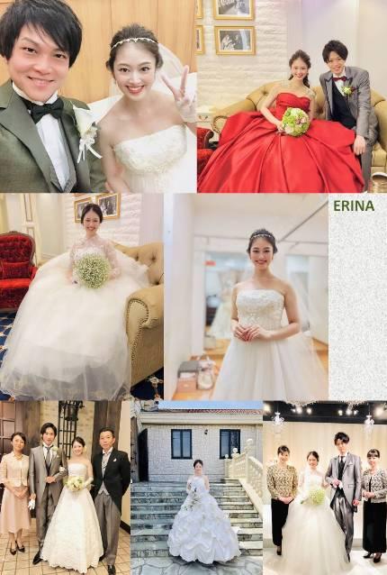 ERINA2019GW.jpg