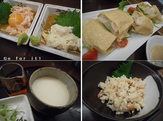 tofu1911411.jpg