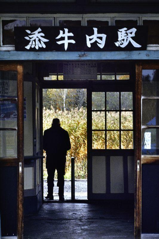 深名線 添牛内駅 1988年10月 55mmF35_12011take2b