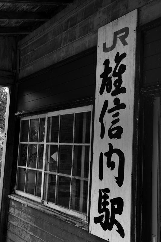 douhoku201208_427take1b.jpg