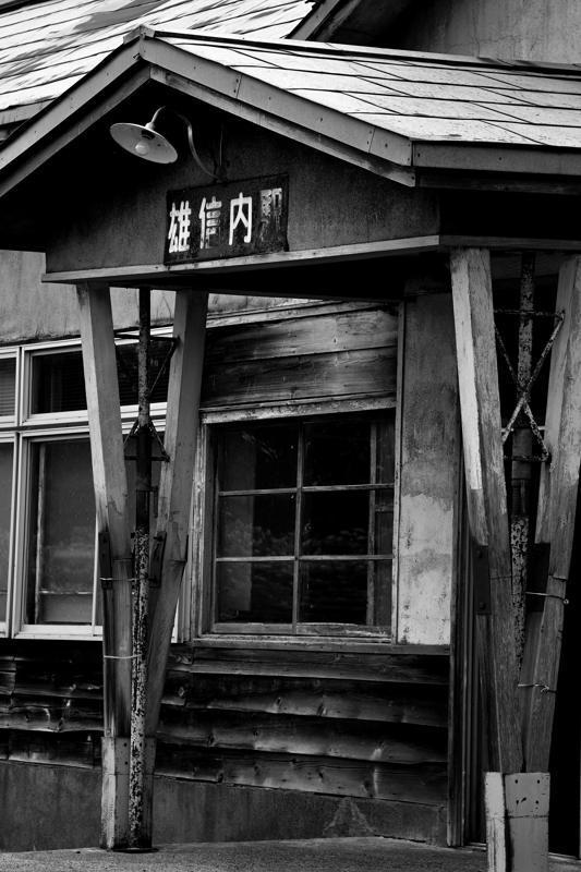 douhoku201208_432take1b.jpg