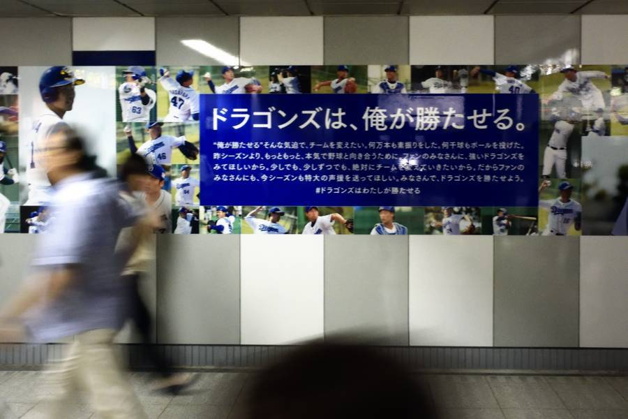 nagoya_00014b.jpg