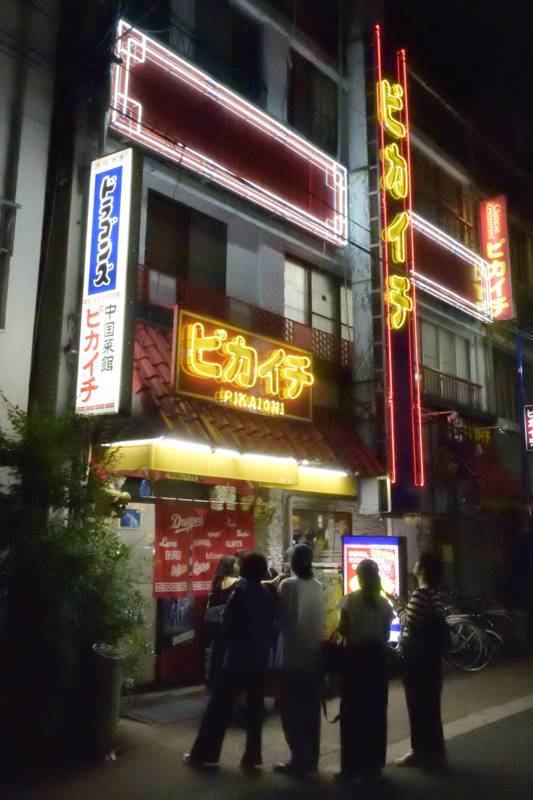 nagoya_00071b.jpg