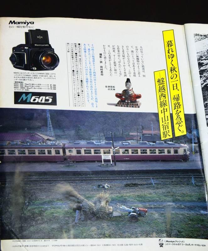 railguy_00001b.jpg